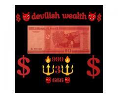 $счастливая банкнота$