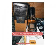 Продаю продукцию каталога Avon